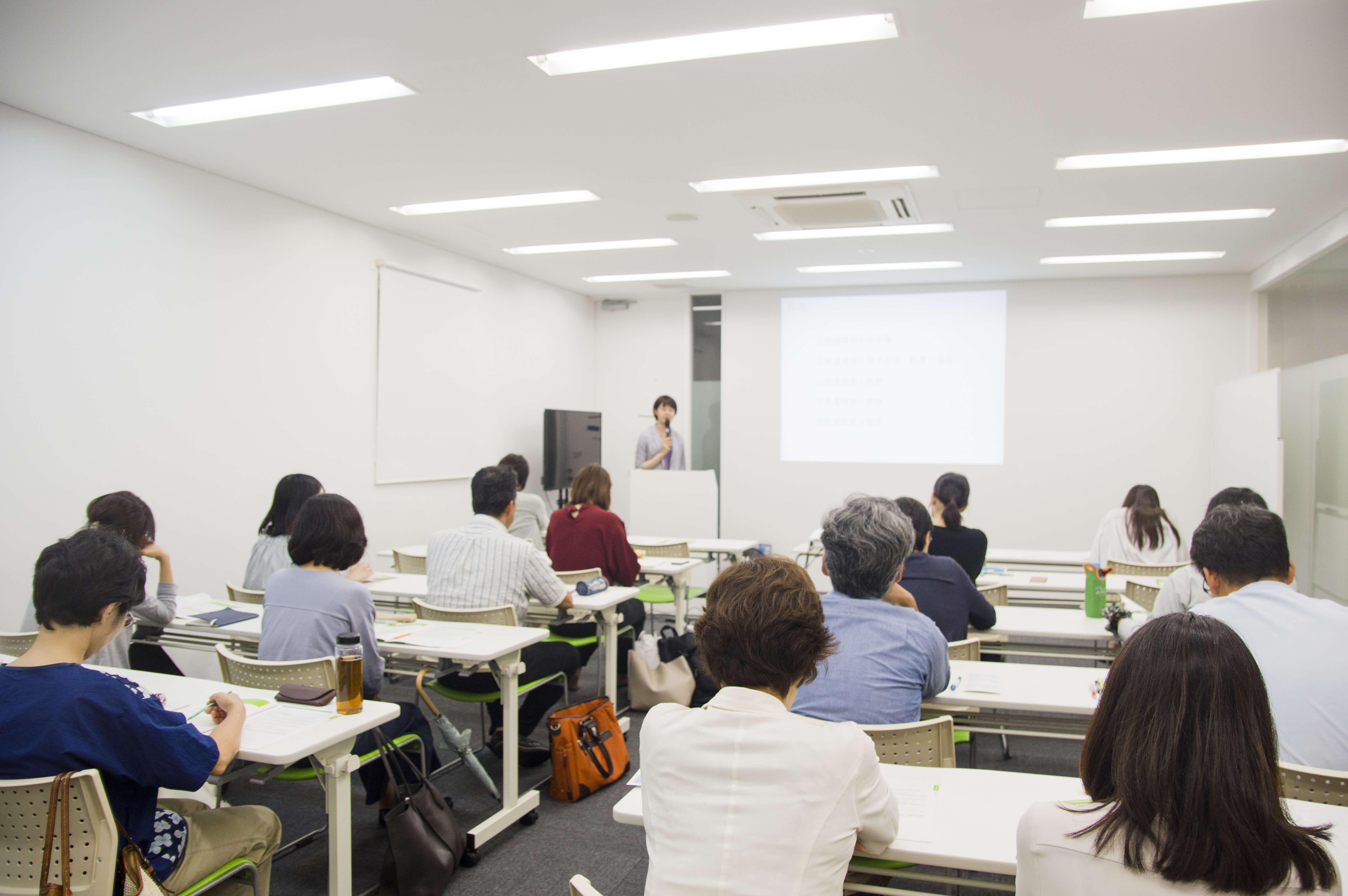 実践的かつ、専門性の高い講座